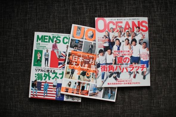 ファッションスナップ雑誌