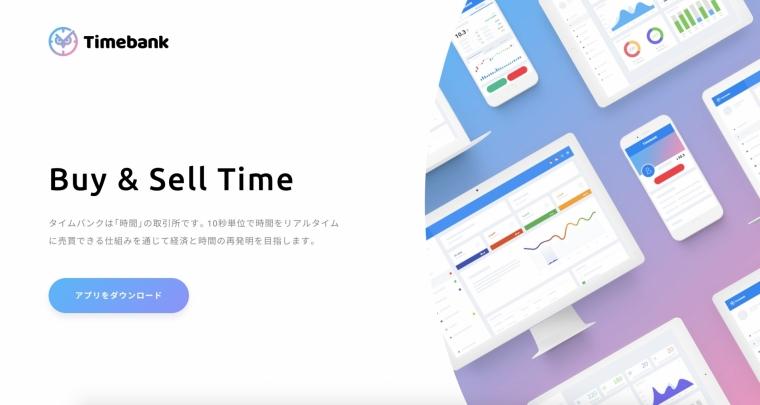 スクリーンショット 2018-02-24 11.17.32