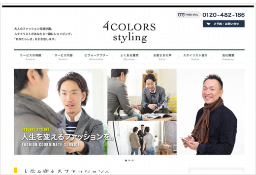 4colors styling