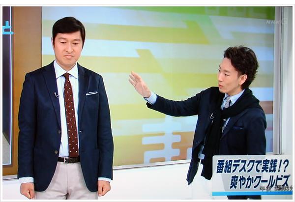 NHKに出演しました!