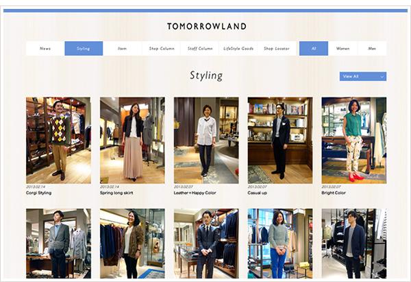 トゥモローランドのブログ