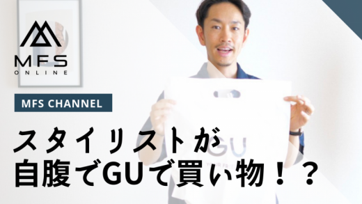 YouTubeサムネイル (1)