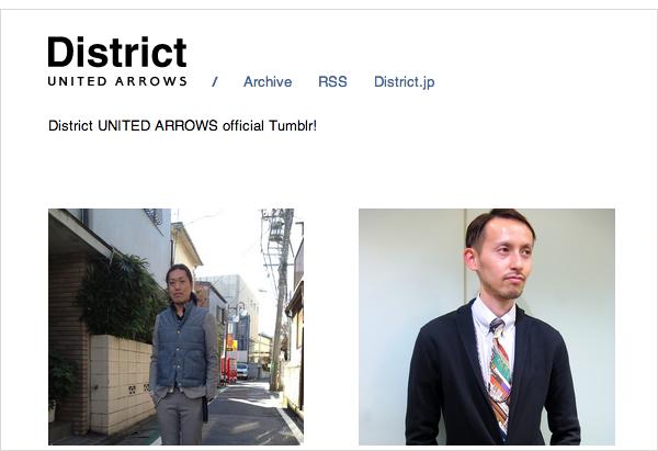 Districtブログ