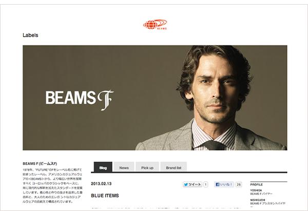 BEAMSブログ
