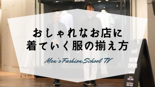 YouTubeサムネイル (5)