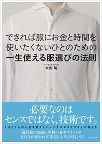 photo-book-150621